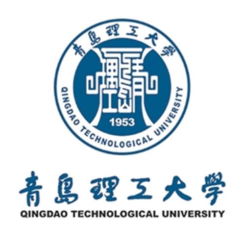 เรียนที่ Qingdao Technological University