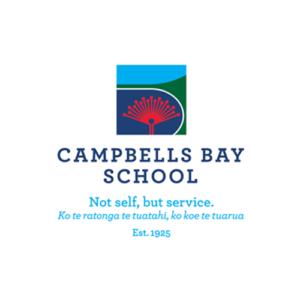 เรียนต่อมัธยมนิวซีแลนด์ Campbells Bay Primary School
