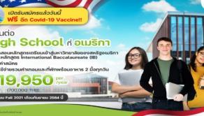 Vaccine-Abroad_1170X500